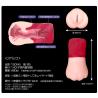 Japanese masturbator - Magic Eyes Utérus